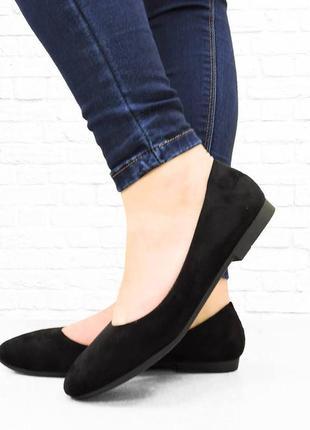 Женские балетки black. черные. 26 см