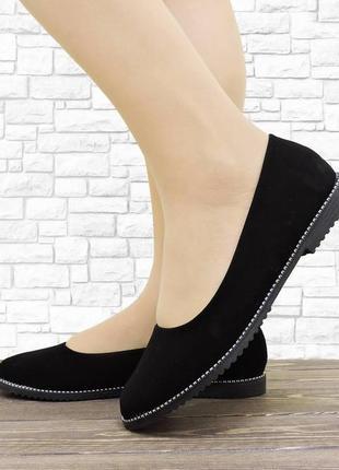 Женские балетки soft черные. 23,5 см