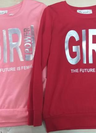 Классные регланы для девочек