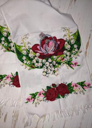 Свадебный рушник, ручная вышивка