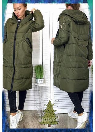 Пальто куртка длинная зимняя хаки 48-50 52