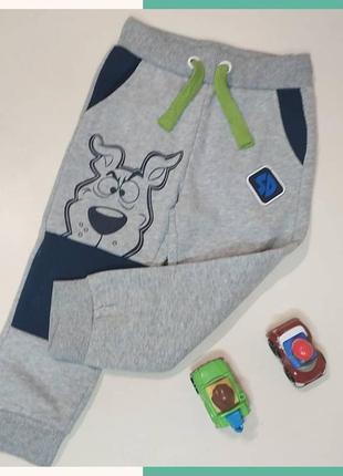 Утеплені спортивні штани