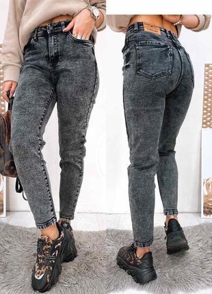 Идеальные серые джинсы мом