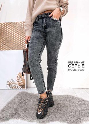 Идеальные серые джинсы мом3 фото