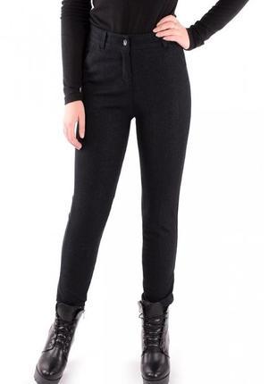 Штаны штани брюки классические с высокой посадкой завышенной талией зимние теплые тёплые