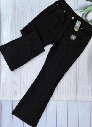 Супер стильные джинсы клёш marks&spencer