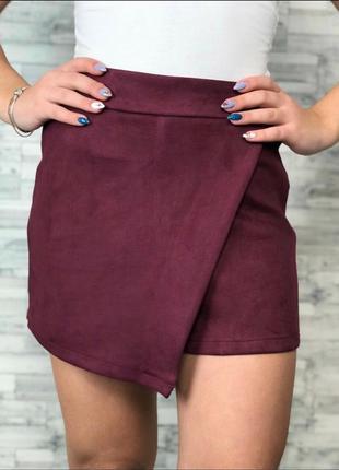 Замшевая юбка-шорты .