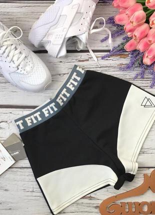Спортивные шорты-боксерки с поясом-резинкой  pn2888  boohoo