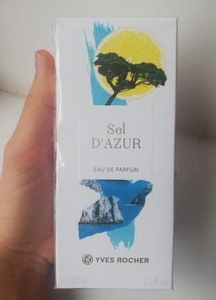 Парфюмированная вода sel d'azur eau de parfums yves rocher