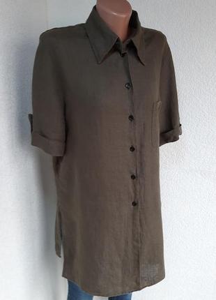 Льнянная рубашка