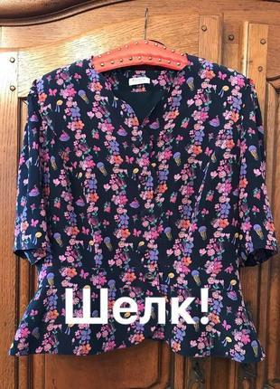 Рубашка,блузка,цветочный принт