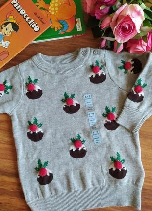 Классный хлопковый свитер на малышку m&s на 6-9 месяцев