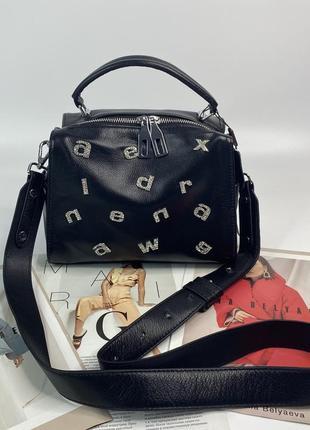 Женская кожаная сумка бочонок на и через плечо с буквами polina & eiterou жіноча шкіряна