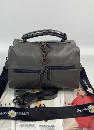 Кожаная женская сумка бочонок на и через плечо polina & eiterou с двумя ремешками жіноча
