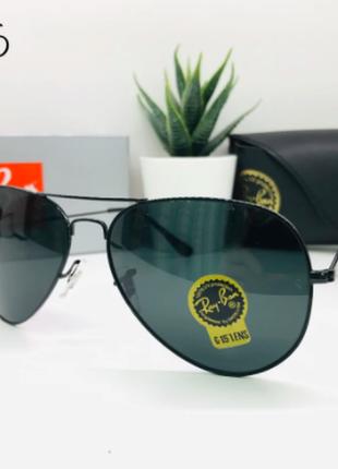 Солнцезащитные очки rayban линза минеральное стекло (rb3026)