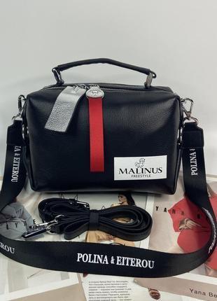 Женская кожаная сумка на через плечо polina & eiterou malinus