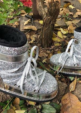 Moonia boots женская зимняя обувь луноходы moon boot муны зимние сапоги