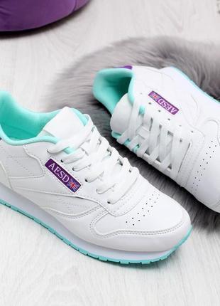 Sale удобные повседневные белые женские кроссовки на шнуровке  код 4482
