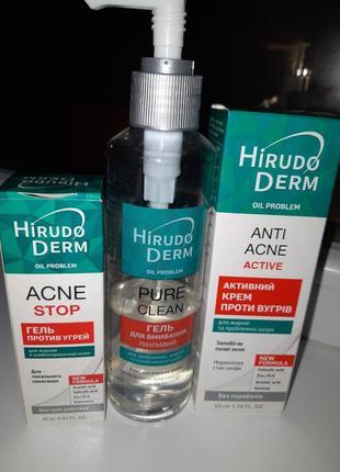 Набор для проблемной кожи  лица