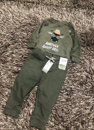 Стильный костюмчик ( джинсы , свитшот )
