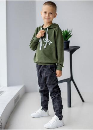 Худі кофта для хлопчика