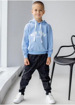 Худі кофта на хлопчика