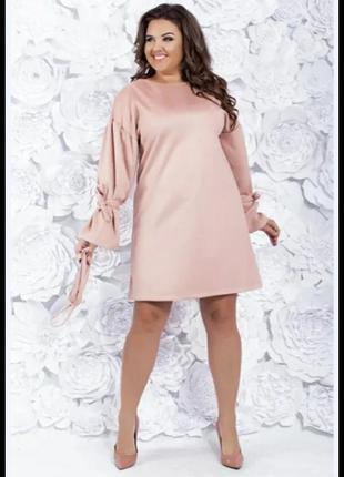 Замшевое платье 3951