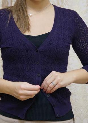 Кардиган h&m фиолетового цвета (до 10 февраля)
