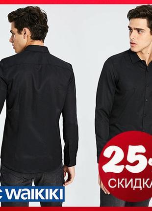 Черная мужская рубашка lc waikiki с длинными рукавами , на черных пуговицах