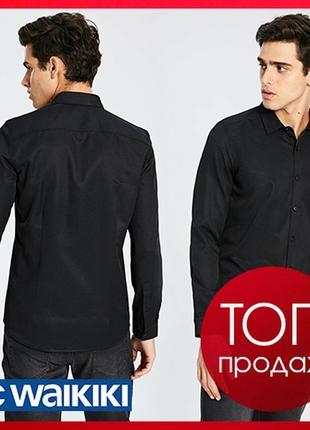 Мужская рубашка черная lc waikiki с длинными рукавами , на черных пуговицах