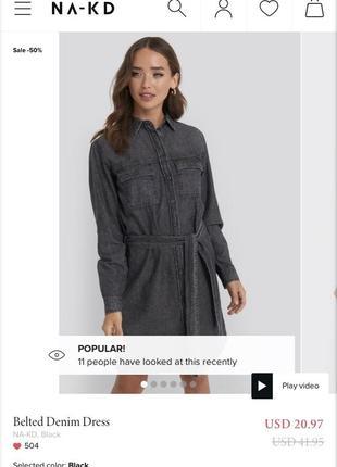 Платье рубашка джинсовое6 фото
