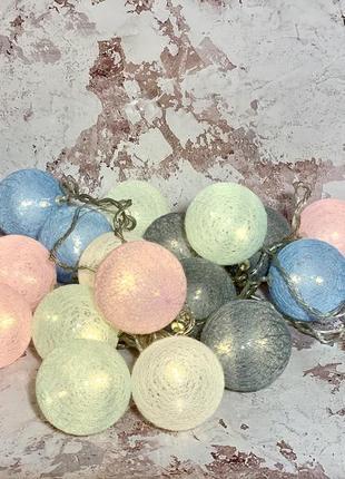Гирлянда шары ночник