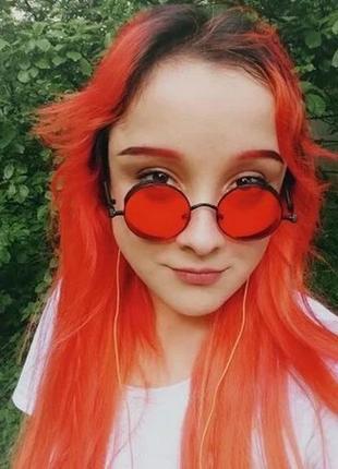 Очки круглые красные стёкла унисекс