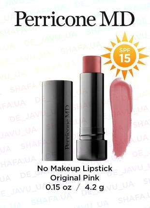 Помада для губ perricone md no make lipstick original pink spf 15