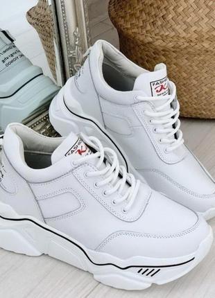 Кроссовки кожаные белые в наличии 🔥🔥🔥очень классные 💣💣💣