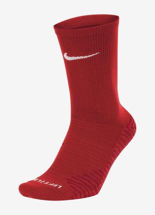 Носки муж. nike squad crew socks (арт. sk0030-657)