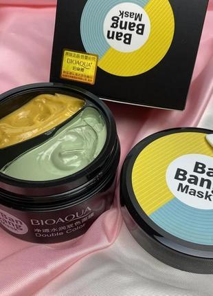 Двойная маска double color ban bang mask bioaqua 50+50мл