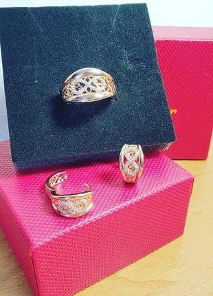 Набор: серьги,  кольцо. медицинское золото.