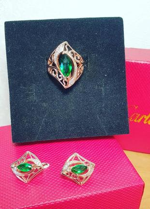 Набор: серьги, перстень. медицинское золото