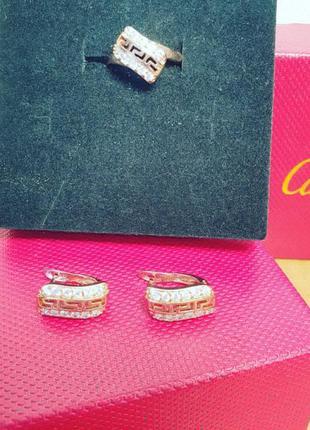 Набор:серьги, кольцо.  медицинское золото.