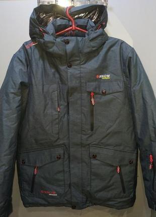 Мужская термо куртка