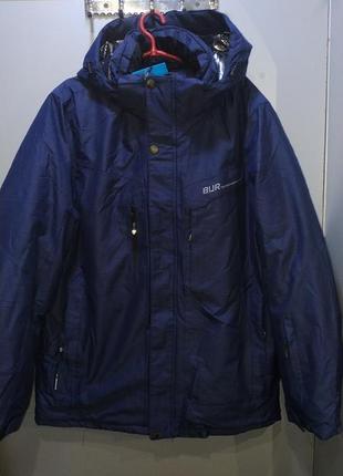 Куртка мужская термо