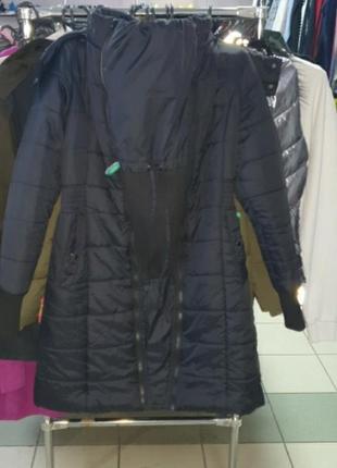 Куртка для беременной modern eternity