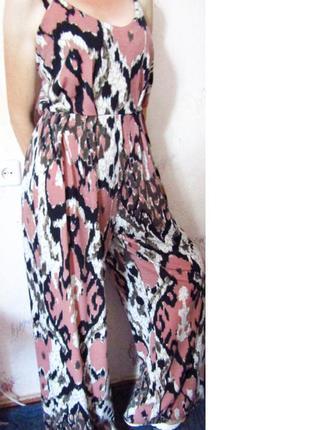 Тигро-принтовое платье-кюлот для высокой леди/уценка/есть нюанс.