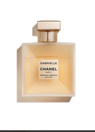 Парфумированая вода для волос (мист)gabrielle chanel