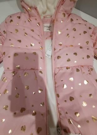 Дитяча куртка, зима на 2-3 роки