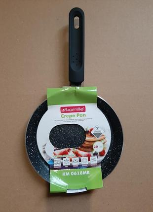 Сковорода d20,сковорідка для млинців