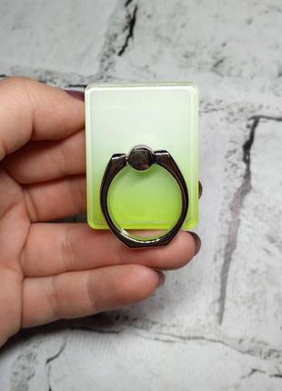 Кольцо держатель для телефона, градиент, салатовый