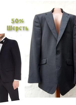 Новый стильный чёрный, графитовый шерстяной мужской пиджак в полоску kari jackson