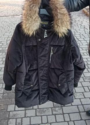 Велюровая женская куртка shuyuge